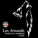 logo Scuola Sci Les Arnauds